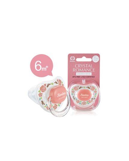 Simba Crystal Romance Pacifier - Pink