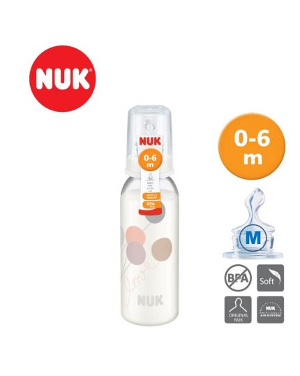 Nuk Printed PP Bottle with Silicone Teat Size 1 Medium (240ml)