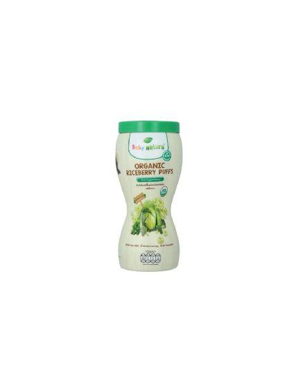 Baby Natura Organic Riceberry Puffs 40g - Mixed Veggies