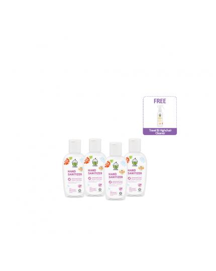 Chomel Hand Sanitizer 55ml Buy 4 FOC Chomel Travel Spray