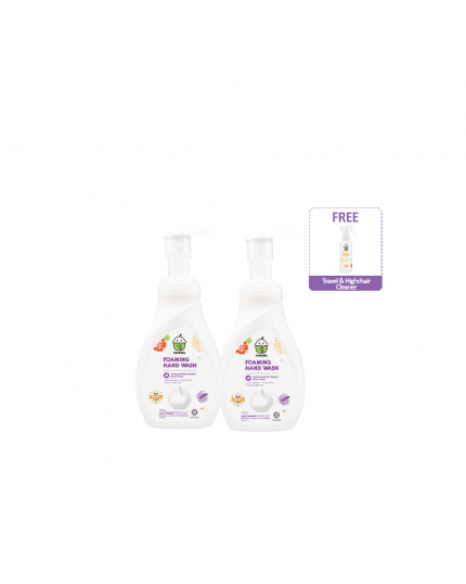 Chomel Foaming Hand Wash Buy 2 FOC Chomel Travel Spray