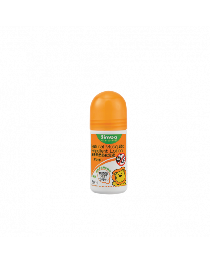 Simba Natural Roll-On Mosquito Repellent (50ml)