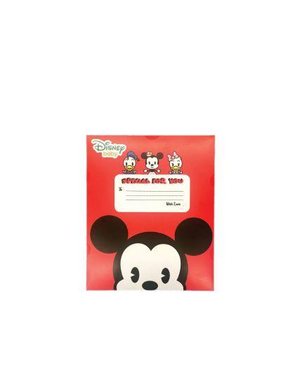 Disney Cuties Unisex 5Pcs Gift Set Red (21-1-114-1661-03)