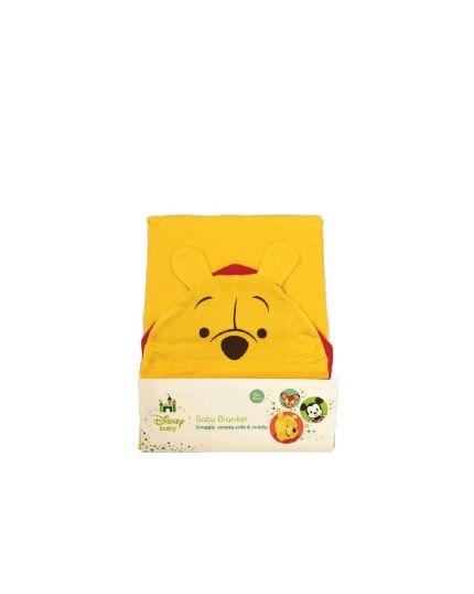 Disney Cuties Hooded Blanket Yellow (51-1-105-0215-11) - (88cm x 55cm)