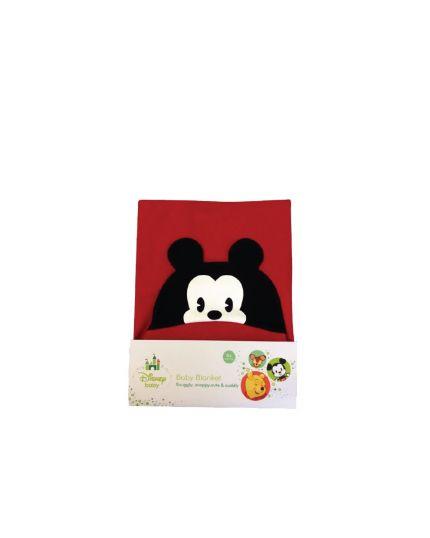 Disney Cuties Hooded Blanket Red (021-1-105-1113-03)