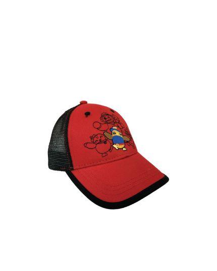 Didi & Friends Cap Red (971-1-123-0416-03)