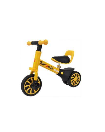 Fairworld 2 in 1 Smart Trike (Model:BC220-YL) - Yellow