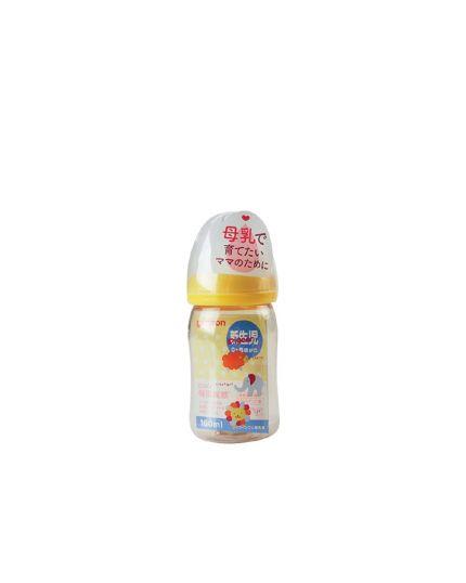 Pigeon SofTouch™ Wide Neck PPSU Nursing Bottle Animal - 160ml